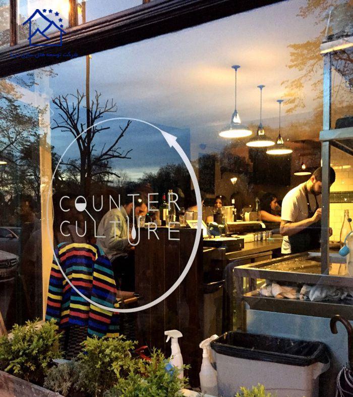 بهترین رستوران های لندن - کانتر کالچر