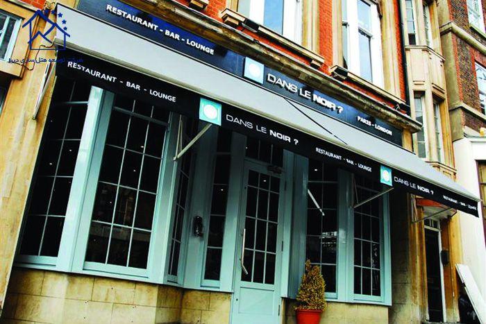 بهترین رستوران های لندن -دنس لی نویر