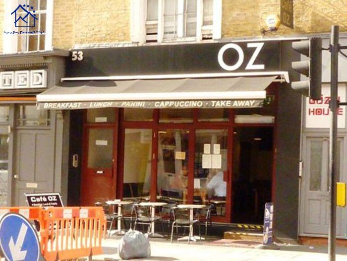 کافه های لندن - از