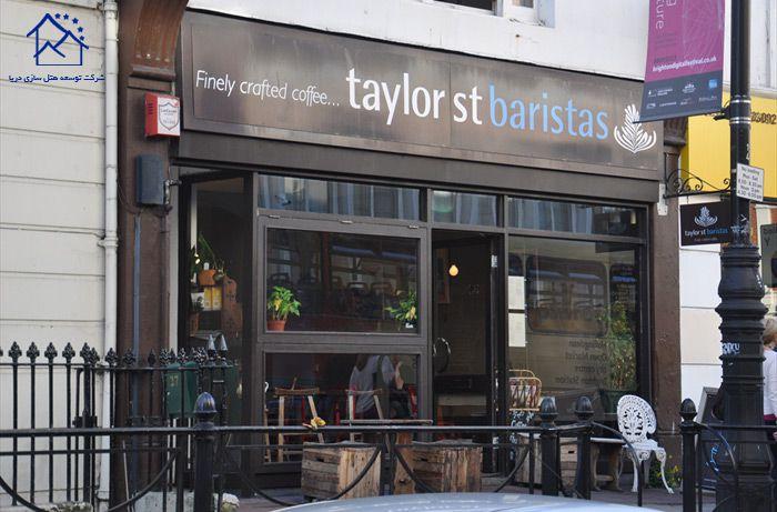 کافه های لندن - تیلور باتیستا