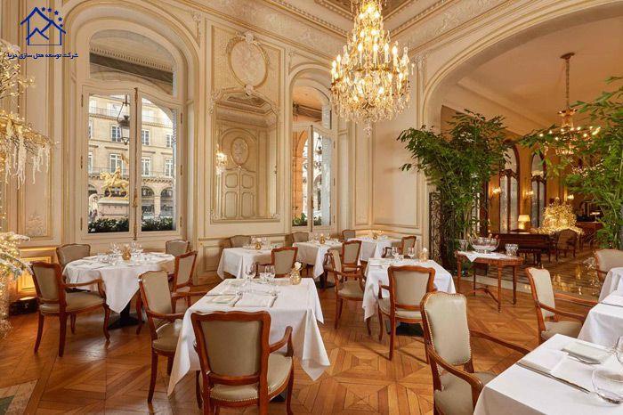 بهترین هتل های پاریس - رجینا