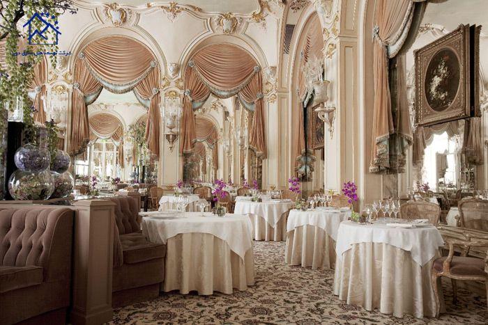 رستوران های معروف پاریس - لسپادوس
