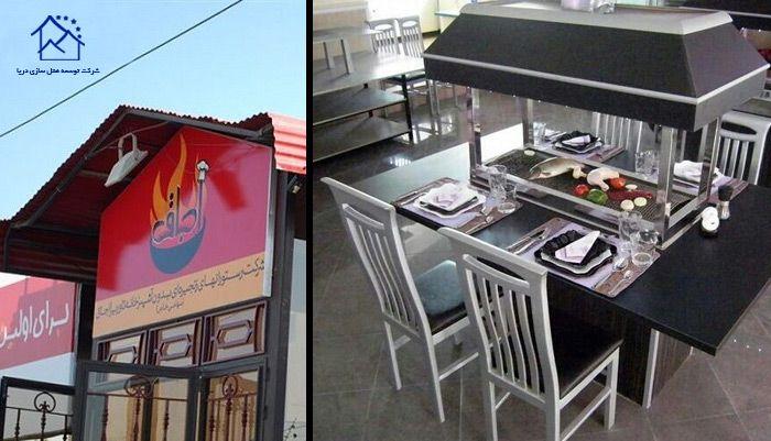 رستوران های معروف تبریز- اجاق رستوران