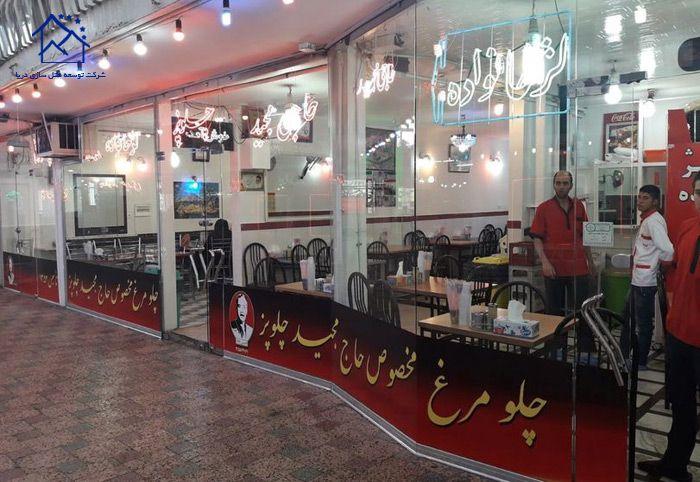 رستوران های معروف تبریز- حاج مجید