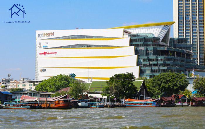 مهمترین مراکز خرید در بانکوک - آیکون سیام