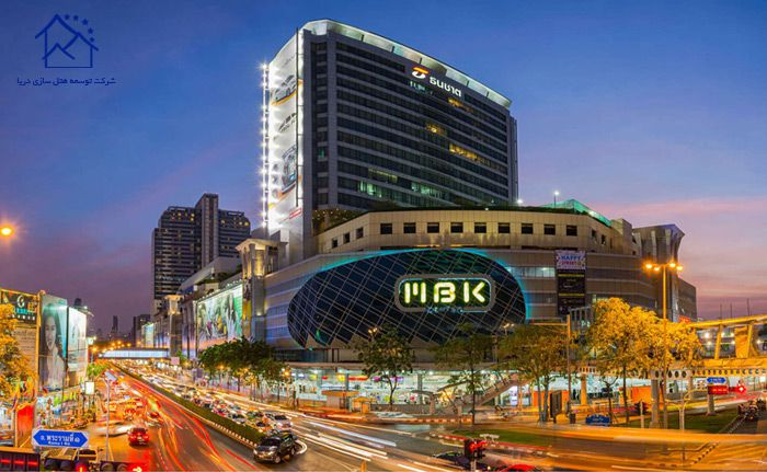 مهمترین مراکز خرید در بانکوک - ام بی کی