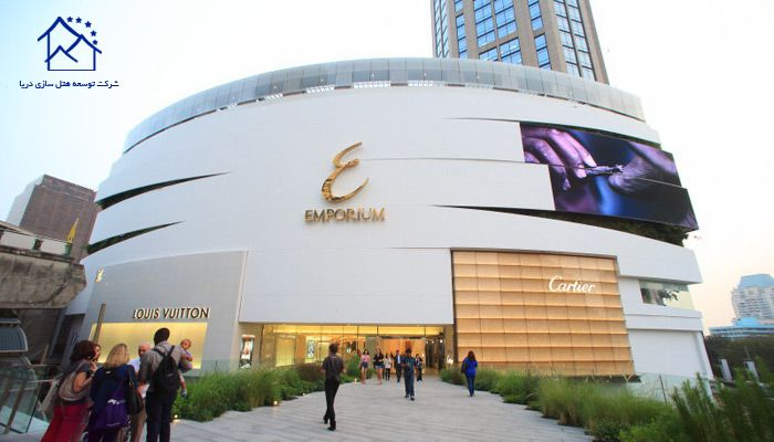 مهمترین مراکز خرید در بانکوک - امپریم