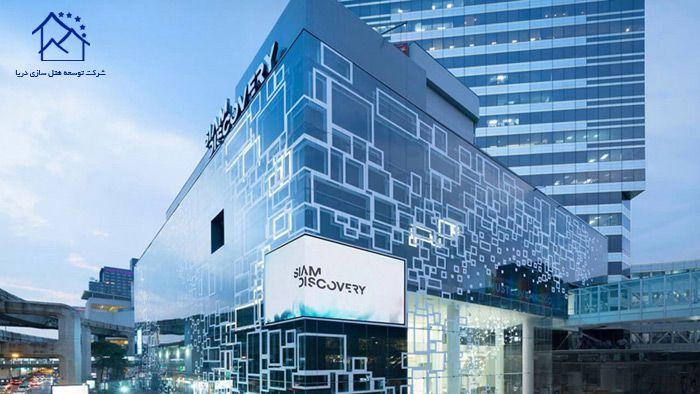 مهمترین مراکز خرید در بانکوک - سیام دیسکاوری