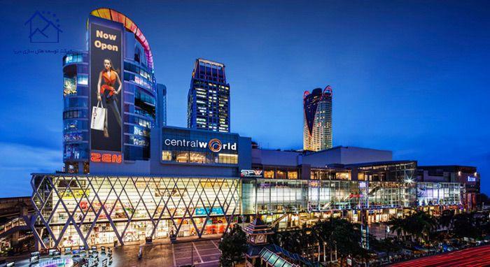 مهمترین مراکز خرید در بانکوک - سنترال ورلد