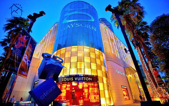 مهمترین مراکز خرید در بانکوک - گیسورن