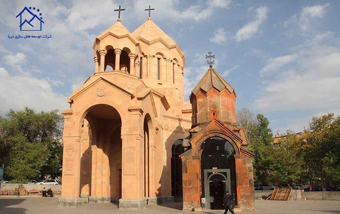 مهمترین جاذبه های گردشگری ایروان - کلیسای کاتولیک