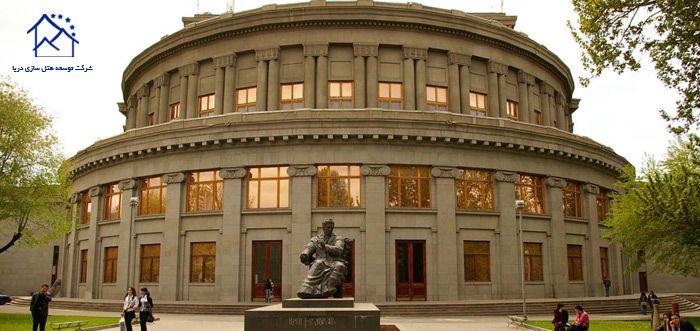 مهمترین جاذبه های گردشگری ایروان - ساختمان اپرا