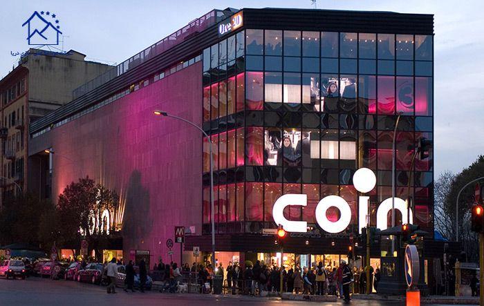 مهمترین مراکز خرید در شهر رم - کوین