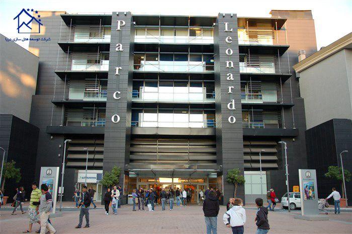 مهمترین مراکز خرید در شهر رم - پارکو لئوناردو