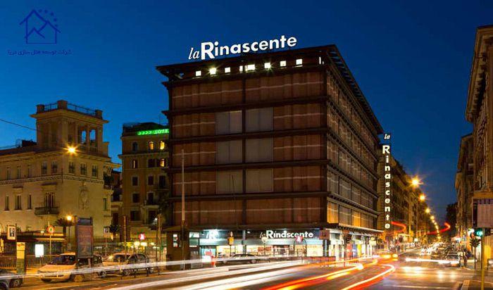 مهمترین مراکز خرید در شهر رم - لاریناسنت