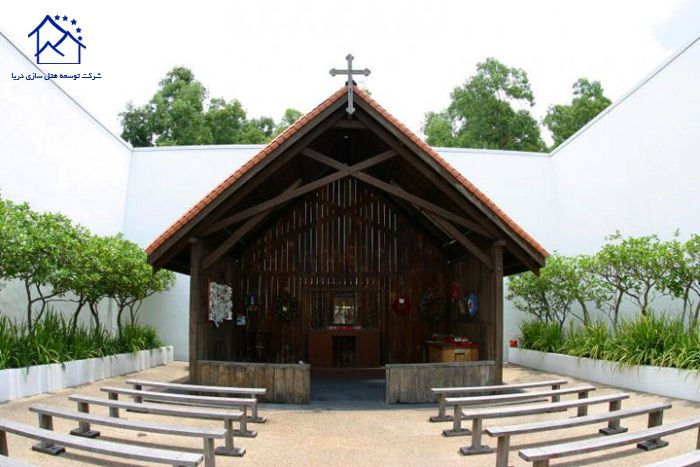 مهمترین جاذبه های گردشگری سنگاپور - کلیسا و موزه ی چانگی