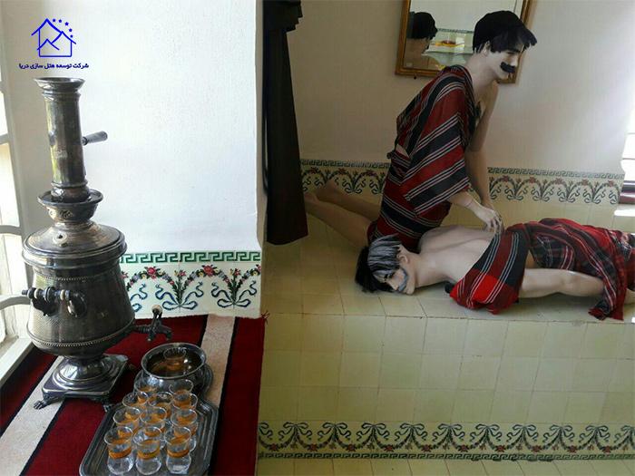 موزه حمام قدیم رامسر