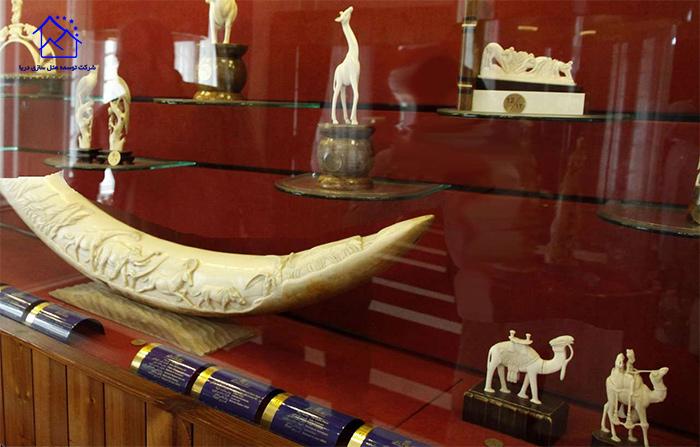 موزه بین المللی عاج ایران