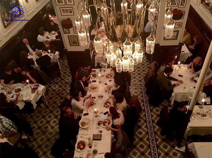 رستوران 1924 استانبول  (1924ISTANBUL RESTAURANT)