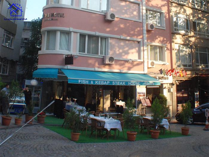 رستوران خانه من سلطان احمد(MY HOME SULTANAHMET RESTAURANT)