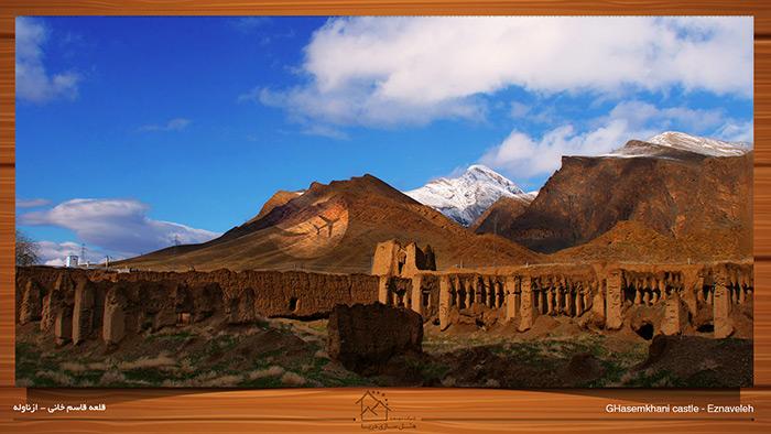 قلعه قاسمخانی
