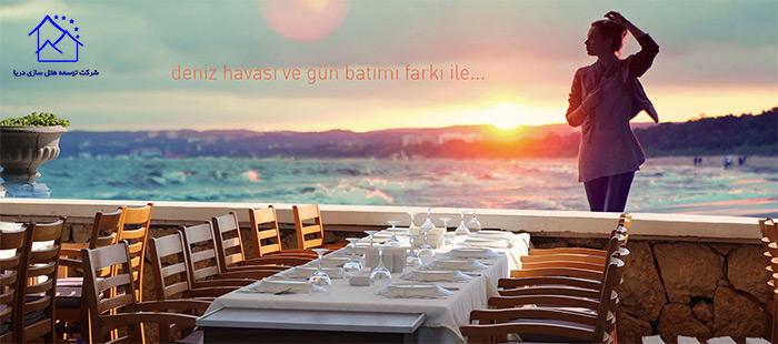 رستوران لارا بالیک اوی آنتالیا -  LARA BALIKEVI