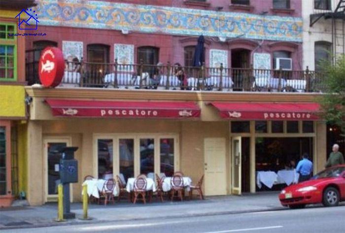 رستوران پیسکاتوره | PESCATORE