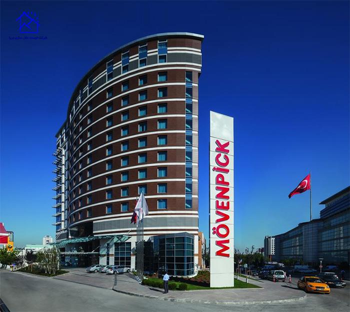 هتل موون پیک آنکارا(MOVENPICK HOTEL ANKARA)