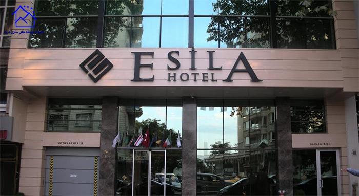 هتل زیلا آنکارا